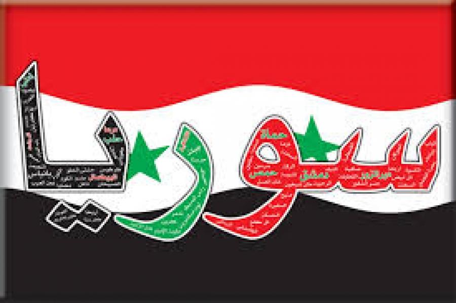 اخبار سوريا , سوريا اليوم