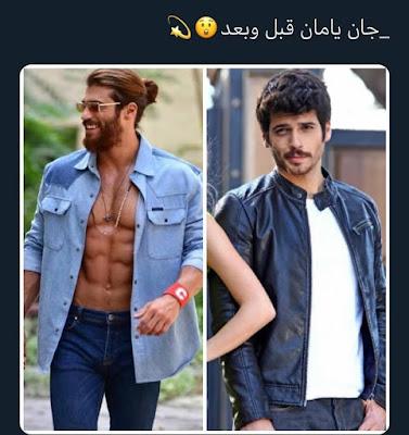 صورة النجم التركي جان يامان قبل الشهرة تحدث تفاعلا في مواقع التواصل فهل تغيرت ملامحه كثيرا؟