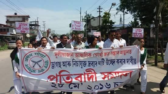 All Assam Gorkha Students Union Demands Action Against Drug Peddlers