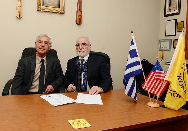 Υποτροφίες σε μεταπτυχιακούς φοιτητές για τον Ποντιακό Ελληνισμό, από το Φιλανθρωπικό Ίδρυμα Ιβάν Σαββίδη