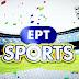 Σχέδιο για τη δημιουργία αθλητικού καναλιού από την ΕΡΤ