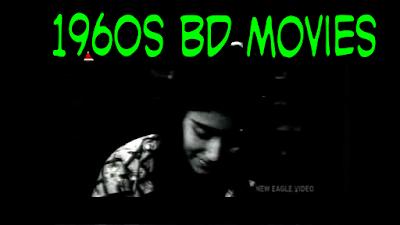 List of Bangladeshi films of 1960s_BD Films Info List of Bangladeshi films of 1960s Ek Zalim Ek Hasina (1969) Geet Kahin Sangit Kahin (1969) Mere Arman Mere Sapne (1969) Anari (1969) Kangan (1969) Pyasa (1969) Daagh (1969) Jeena Bhi Mushkil (1969) Swornokomol (1969) Shesh Porjonto (1969) Protikar (1969) Patal Purir Rajkonna (1969) Paruler Songsar (1969) Palabodol (1969) Padma Nodir Majhi (1969) Obanchito (1969) Notun Fuler Gondho (1969) Notun Nam-e Dako (1969) Neel Akasher Niche (1969) Naginir Prem (1969) Mukti (1969) Moner Moto Bou (1969) Molua (1969) Moynamoti (1969) Mayar Songsar (1969) Jowar Bhata (1969) Ek Jalim Ek Hasina (1969) Bhanu Moti (1969) Beder Meye (1969) Alor Pipasa (1969) Alomoti (1969) Alingon (1969) Agontuk (1969) Jahan Bajay Sehnai (1968) Kuli (1968) Gori (1968) Chand Aur Chandni (1968) Tum Mere Ho (1968) Jugnu (1968) Jugli Phool (1968) Soye Nadia Jagay Pani (1968) Suorani Duorani (1968) Sopto Dinga (1968) Songsar (1968) Sokhina (1968) Shahid Titumir (1968) Sheet Bosonto (1968) Saat Bhai Champa (1968) Rupbaner Rupkotha (1968) Rup Kumari (1968) Rakhal Bondhu (1968) Poroshmoni (1968) Oporichita (1968) Notun Digonto (1968) Nishi Holo Bhor (1968) Momer Alo (1968) Modhumala (1968) Kuch Boron Konnya (1968) Chorabali (1968) Chompakoli (1968) Chena Ochena (1968) Banshori (1968) Bhaggya Chakra (1968) Ballo Bondhu (1968) Arun Barun Kironmala (1968) Abirbhab (1968) Uljhan (1967) Saiful Mulk Badiuzzamal (1967) Oporajeyo (1967) Obhishap (1967) Nawab Sirajuddaula (1967) Noyontara (1967) Moyur Ponkhi (1967) Main Bhi Insan Hoon (1967) Kanchan Mala (1967) Julekha (1967) Jongli Meye (1967) Is Dharti Par (1967) Hamdam (1967) Heeramon (1967) Darshan (1967) Chotey Sahab (1967) Chakori (1967) Chawa Pawa (1967) Bala (1967) Alibaba (1967) Agun Niye Khela (1967) Anowara (1967) Ayna O Obashistha (1967) Jarina Sundori (1966) Ujala (1966) Son of Pakistan (1966) Raja Sannyasi (1966) Rahim Badshah O Rupban (1966) Parwana (1966) Poonam Ki Rat (1966) Phir Milenge Hum Dono (1966)