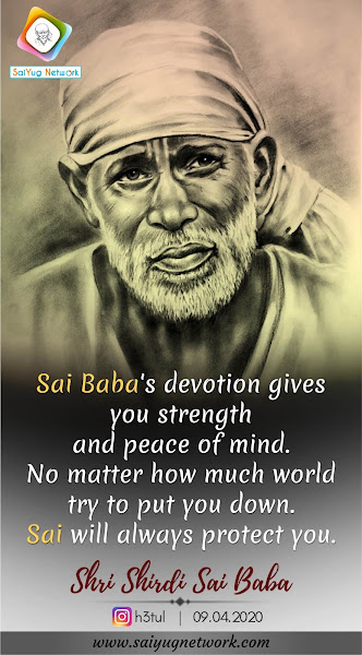 Shirdi Sai Baba Blessings - Experiences Part 2916