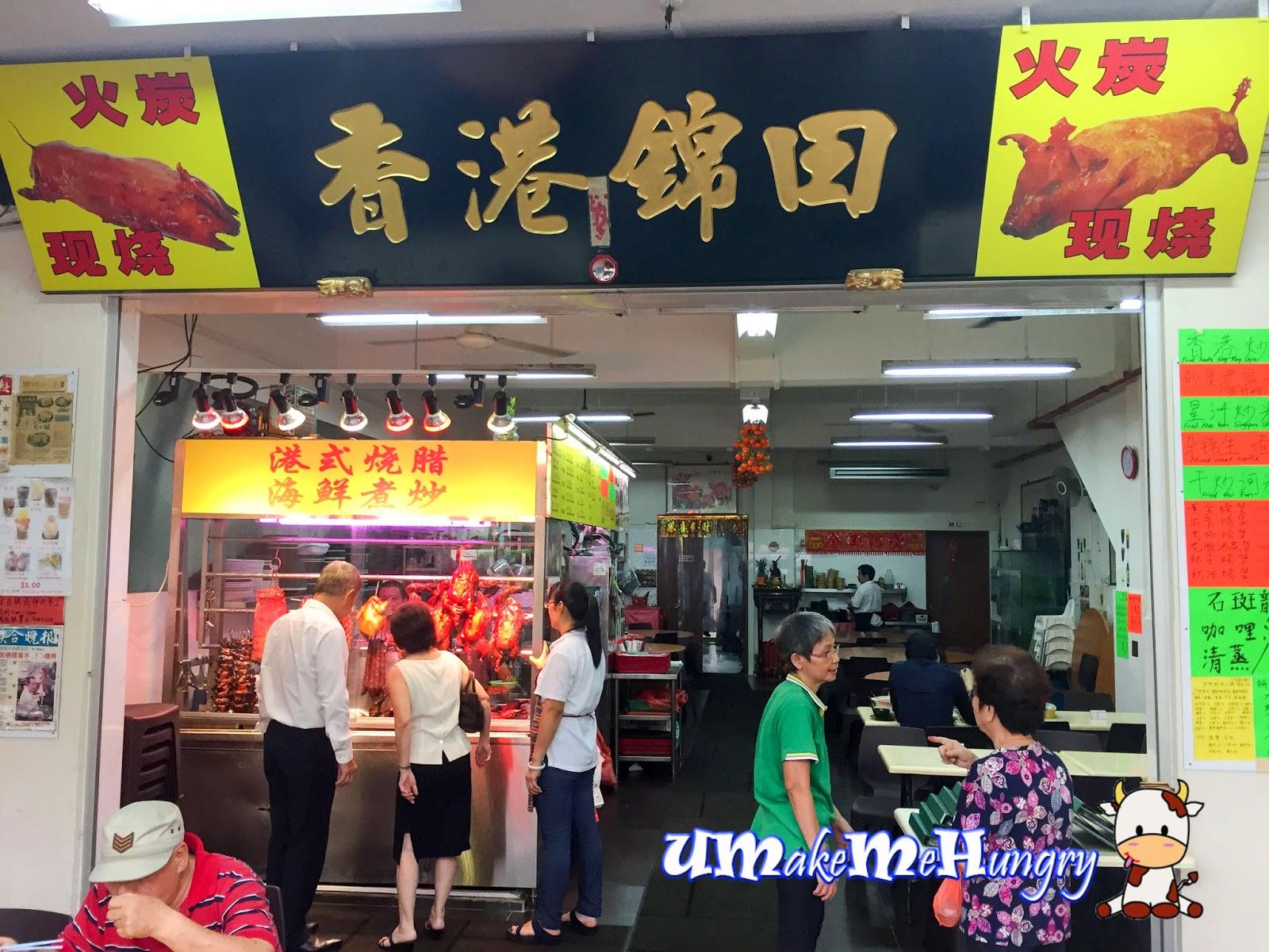Hong Kong Jin Tian