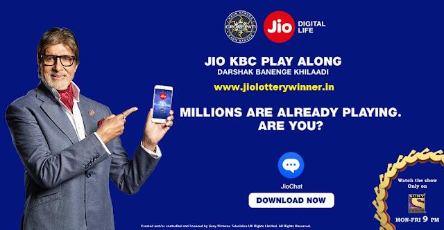 Jio Lottery Winner 2018