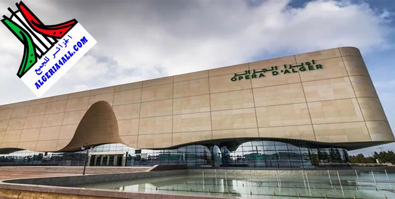 أوبيرا الجزائر بوعلام بسايح