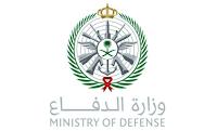 وزارة الدفاع تعلن فتح بوابة القبول الموحد للقوات المسلحة (للرجال والنساء)