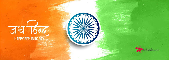 Independence Day of India- festivaltime.in