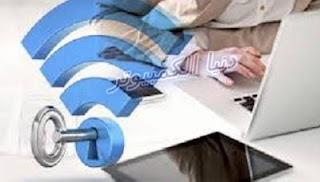 برامج اختراق الواي فاي للكمبيوتر برامج اختراق الواي فاي للاندرويد بدون روت برامج اختراق الواي فاي للايفون برامج اختراق الواي فاي بالروت برامج اختراق الواي فاي للاب توب برامج اختراق الواي فاي 2020 برامج اختراق الواي فاي المدفوعه برامج اختراق الواي فاي للكمبيوتر 2020 برامج اختراق الواي فاي للاندرويد برنامج اختراق الواي فاي ويندوز 10 برنامج اختراق الواي فاي ويندوز برنامج اختراق الواي فاي ويبس برنامج اختراق الواي فاي ويندوز 8 برنامج اختراق الواي فاي ياباني برنامج اختراق واي فاي يحتاج روت تحميل برنامج اختراق الواي فاي ويندوز 10 تحميل برنامج اختراق الواي فاي ويندوز 7 برامج اختراق الواي فاي بروت برامج اختراق الواي فاي مدفوعة برنامج اختراق الواي فاي واظهار الباسورد بدون روت برنامج اختراق الواى فاى ومعرفة كلمة السر بطريقة مميزة وحصرية برنامج اختراق الواي فاي ومعرفة الباسورد برنامج اختراق الواي فاي وبس برنامج اختراق الواي فاي هواوي برنامج اختراق واي فاي هكر هل يوجد برنامج اختراق الواي فاي هل يوجد برنامج اختراق الواي فاي للاندرويد برنامج اختراق الواي فاي بدون نت برنامج اختراق واي فاي بدون نت تنزيل برنامج اختراق الواي فاي بدون نت تحميل برنامج اختراق الواي فاي بدون نت برامج اختراق الواي فاي من الكمبيوتر برامج اختراق الواي فاي من اللاب توب برنامج اختراق الواي فاي مهكر برنامج اختراق الواي فاي مضمون 100 برنامج اختراق الواي فاي من الكمبيوتر برنامج اختراق الواى فاى من اللاب توب برنامج اختراق الواي فاي من الموبايل برنامج اختراق الواي فاي للاندرويد بدون روت برنامج اختراق الواي فاي للاندرويد روت برنامج اختراق الواي فاي برنامج اختراق الواي فاي المخفي برنامج اختراق الواي فاي للكمبيوتر wpa2 برنامج اختراق الواي فاي للكمبيوتر برنامج اختراق الواي فاي للاندرويد 10 بدون روت برنامج اختراق الواي فاي للاندرويد 9 بدون روت برنامج اختراق الواي فاي للكمبيوتر 2021 برنامج اختراق الواي فاي كمبيوتر برنامج اختراق الواي فاي كامل برنامج اختراق الواي فاي كلمة السر برنامج اختراق الواي فاي كينج روت برامج اختراق واي فاي كمبيوتر برنامج اختراق الواي فاي كروت برنامج اختراق واي فاي كمبيوتر برنامج اختراق واي فاي كلمة السر برنامج اختراق واي فاي قديم اقوى برنامج اختراق الواي فاي برنامج اختراق الواي فاي في الايفون اقوى 