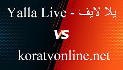 يلا لايف – yalla live | بث مباشر مباريات اليوم yallalive