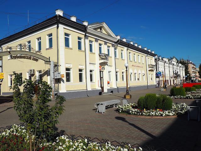 Улан-Удэ, улица Ленина