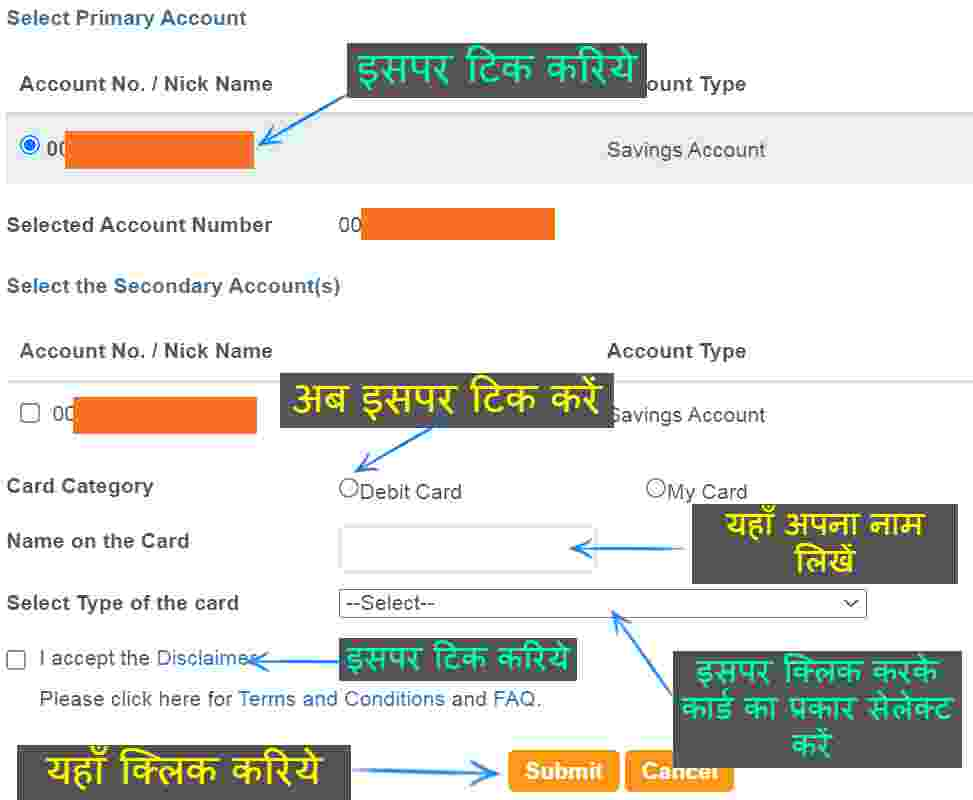 fill-all-details-for-sbi-atm-card-online-apply-through-sbi-net-banking