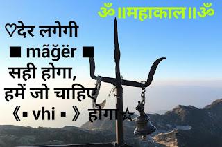 attitude watsapp status in hindi