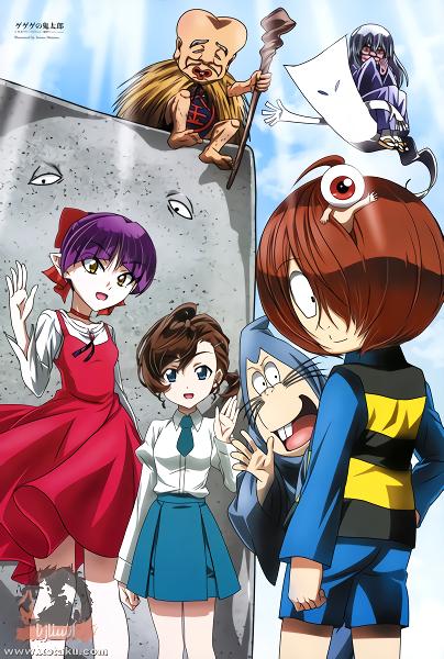 Gegege no Kitarou (2018)