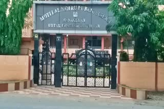 private-school-fees-issue-jamshedpur