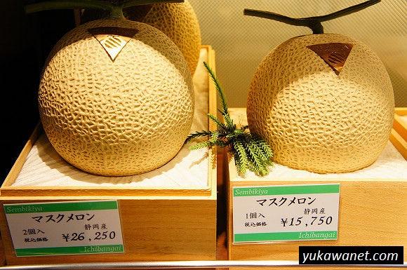 Fakta Menarik Tentang Jepang