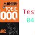 Listening Spartan New TOEIC Practice 1000 - Test 04