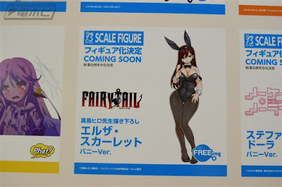 Fairy Tail - Erza Scarlet Bunny Ver. (FREEing)