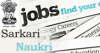 There are lots of jobs in various government departments. Read here about various vacancies in sarkari departments and apply today. It is great opportunity to get jobs in government department.