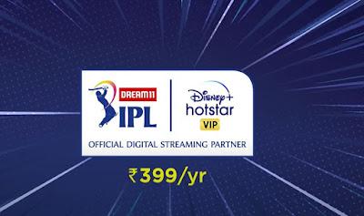 IPL hotstar