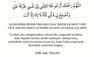 https://infomasihariini.blogspot.com/2017/10/musibah-adalah-bentuk-kasih-sayang-allah.html