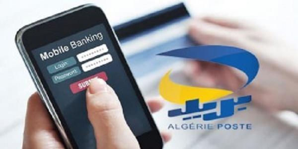 عاجل بريد الجزائر يطلق خدمة جديدة