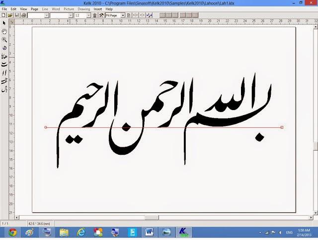 kelk 2000 arabic windows 7