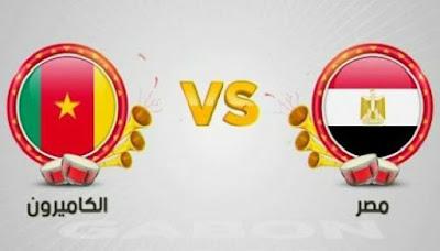 عاجل بخصوص اعادة المباراة النهائية لكأس الامم الافريقية بين مصر والكاميرون