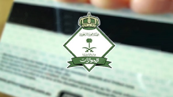 Important clarifications from Jawazat on Renewal of Iqama (Resident ID) - Saudi-Expatriates.com
