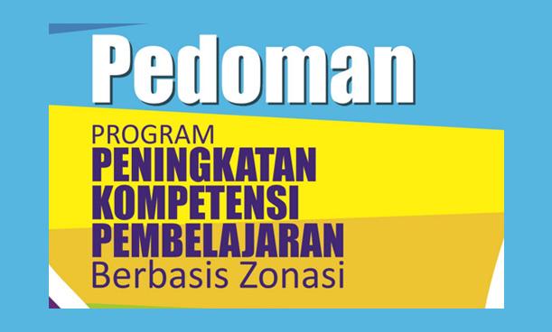 Download Pedoman Program Peningkatan Kompetensi Pembelajaran  Download Pedoman Program Peningkatan Kompetensi Pembelajaran (PKP)
