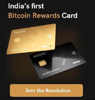 Bitcoin Reward Card