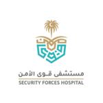 يعلن مستشفى قوى الأمن بالرياض عن توفر وظائف شاغرة