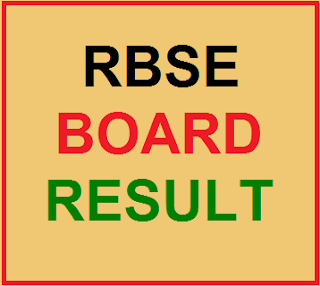 http://www.rajeduboard-nic.co.in/2017/05/rajasthan-board-results.html
