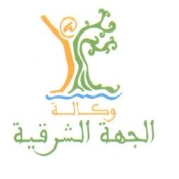 وكالة الإنعاش والتنمية الاقتصادية والاجتماعية لعمالة وأقاليم الجهة الشرقية للمملكة - alwadifa-news