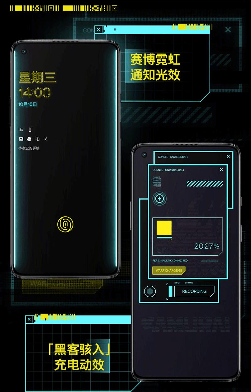 The display render