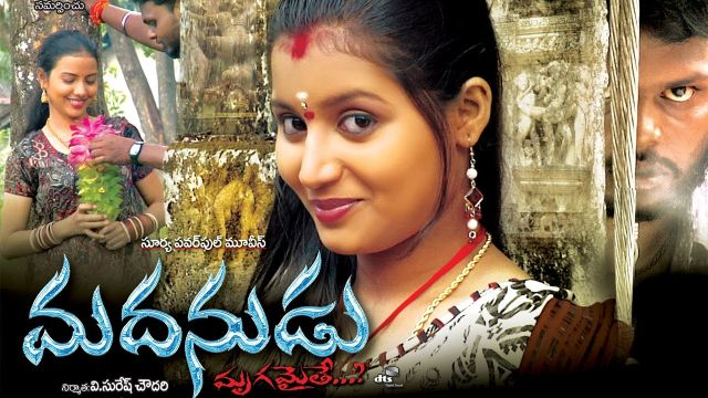 Madanudu Telugu Blue Film  Full Blue Films Online Hot