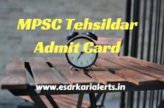 MPSC Tehsildar Admit Card 2017