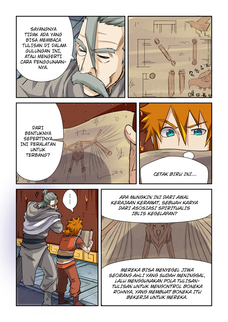 Tales of Demons and Gods Chapter 99