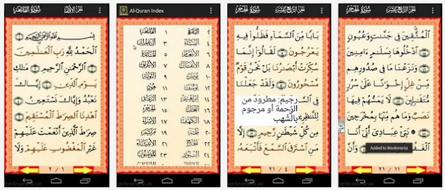 Holy-Al-Quran-APK-v20-Free-downlaod-for-Android_Computer Mastia