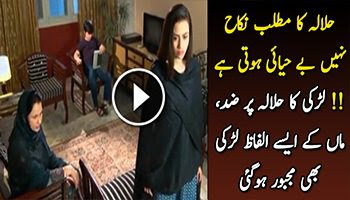 Apna TV Zone: Celebrities Gossip Watch  GEO   ARY   Hum