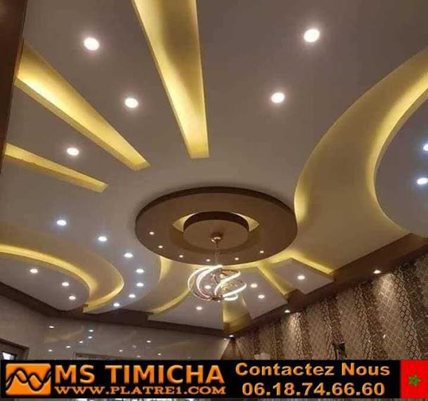 Les derniers et les meilleurs types de décorations de plafonds en plâtre