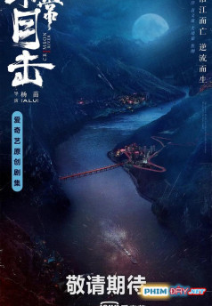 Mục Kích Phi Thường - Crimson River (2020)