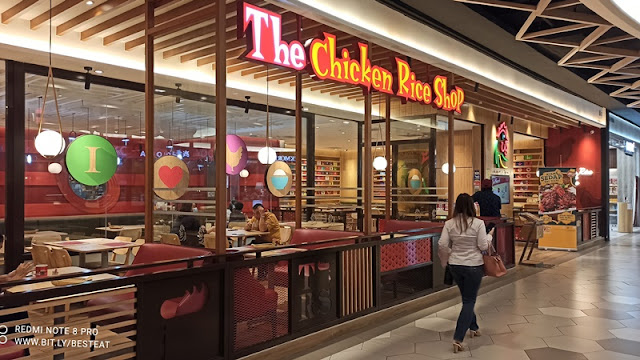 The Chicken Rice Shop Mid Valley Outlet