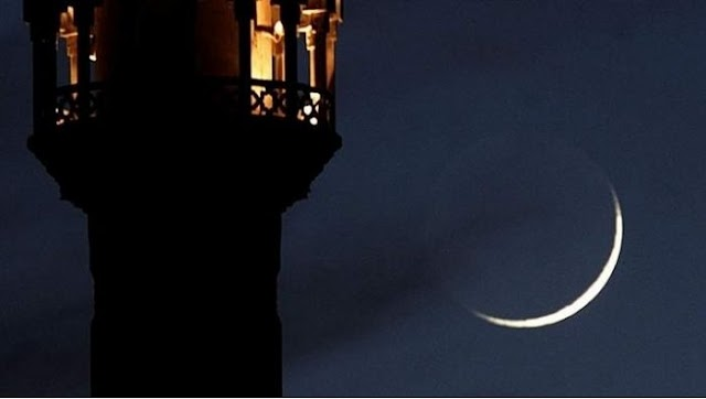 The moon sighting committee will meet tomorrow to decide the date of Eid-ul-Fitr