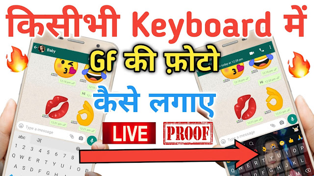 Mint Keyboard - Stickers & Themes App Review in Hindi
