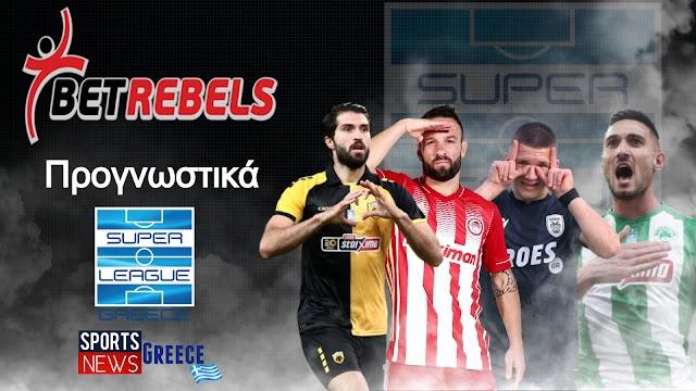 Προγνωστικά Superleague Bet Rebels