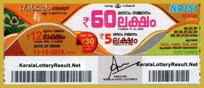 kerala lottery result 13-12-2019 Nirmal NR 151