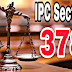 IPC Section 378 in Hindi - आईपीसी सेक्शन 378 क्या है ?
