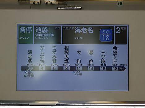 相鉄線 JR埼京線直通 各停 池袋行き1 12000系