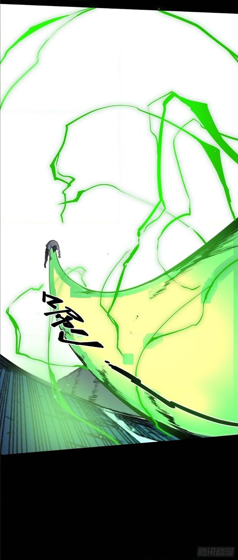 SiYe Ren - หน้า 88